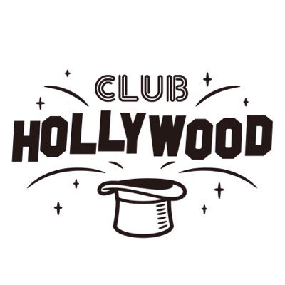 CLUB HOLLYWOOD (Horror film DJ)