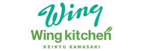 Wing kitchen Keikyu