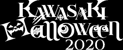 >Kawasaki HALLOWEEN 2020